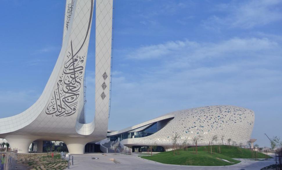 Катарски Факултет по ислямски изследвания, проект на Mangera Yvars Architects, 2015 ( Доха, Катар)