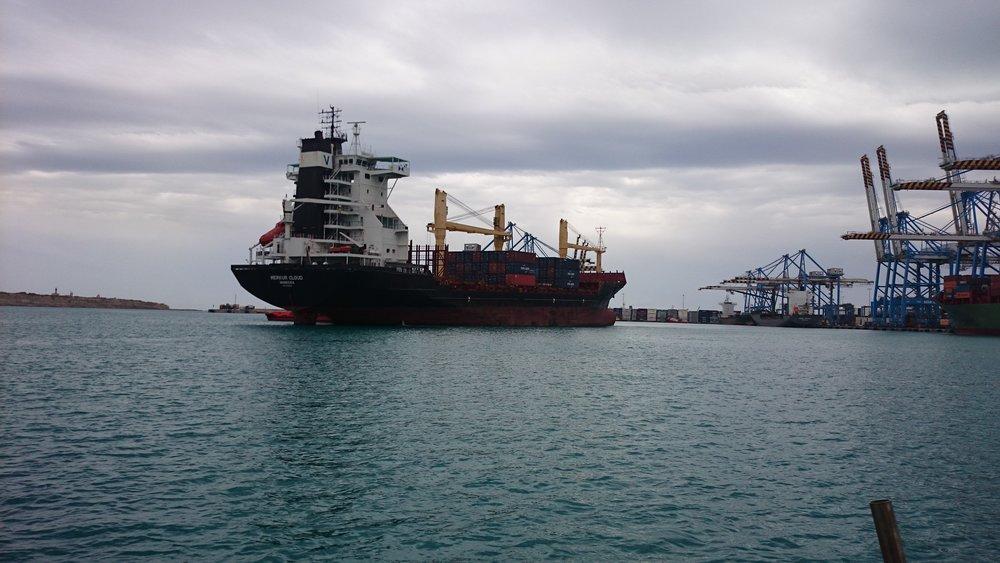 Ship berthing.JPG