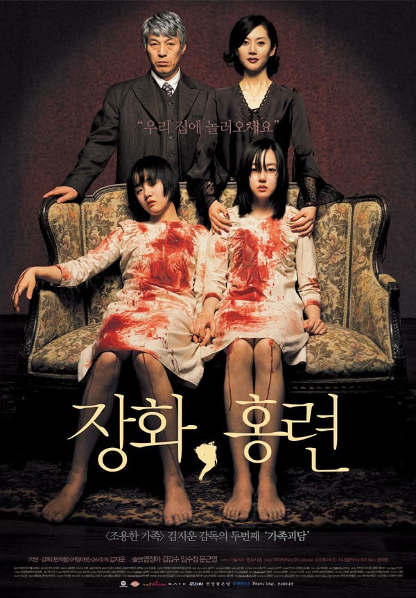 tale_of_two_sisters_2003_poster.jpg