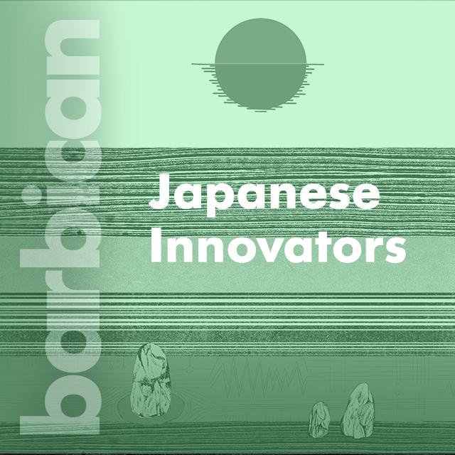Japanese Innovators for Spotify - Artwork by Aleesha Nandhra -    http://aleeshanandhra.com/