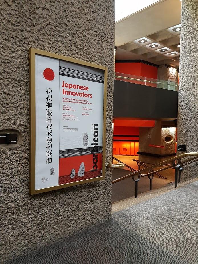 Japanese Innovators poster in the Barbican Centre - Artwork by Aleesha Nandhra