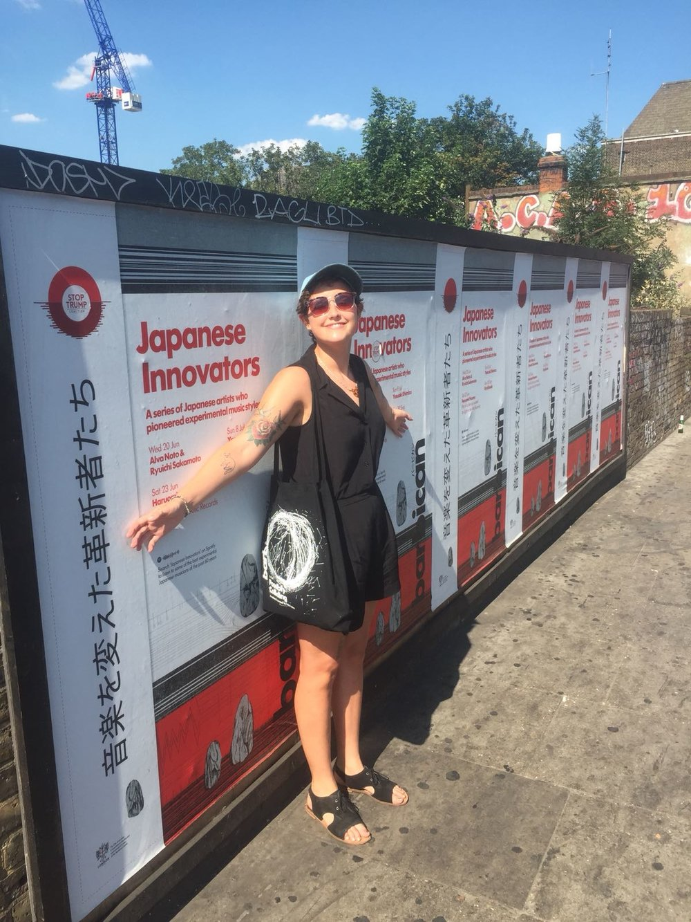 Pictured Amy Wilkes - Display at New Cross Gate - Artwork by Aleesha Nandhra