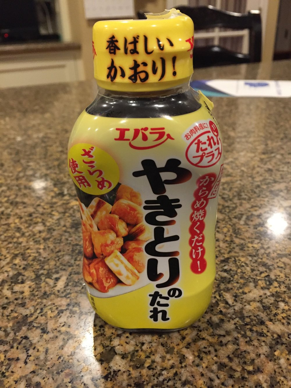 """I ordered this Ebara """"Yakitori No Tare"""" sauce on Ebay from Japan. Some local Asian markets may have this, or similar. It's good, but not as good as the sauce you make yourself."""