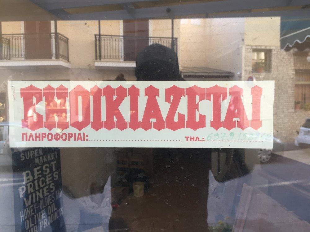 greek002.jpg