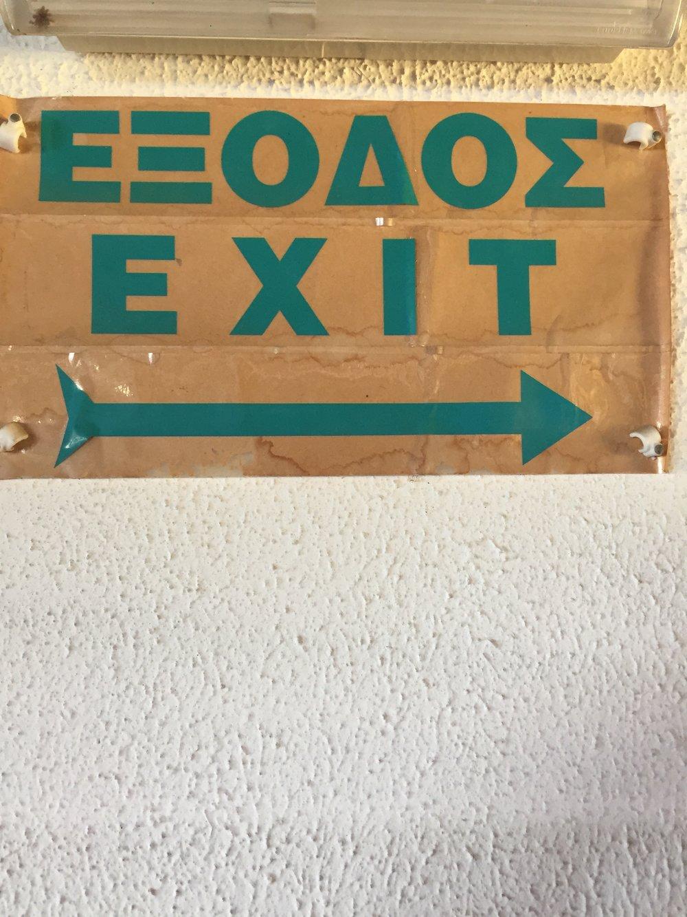 greek001.jpg