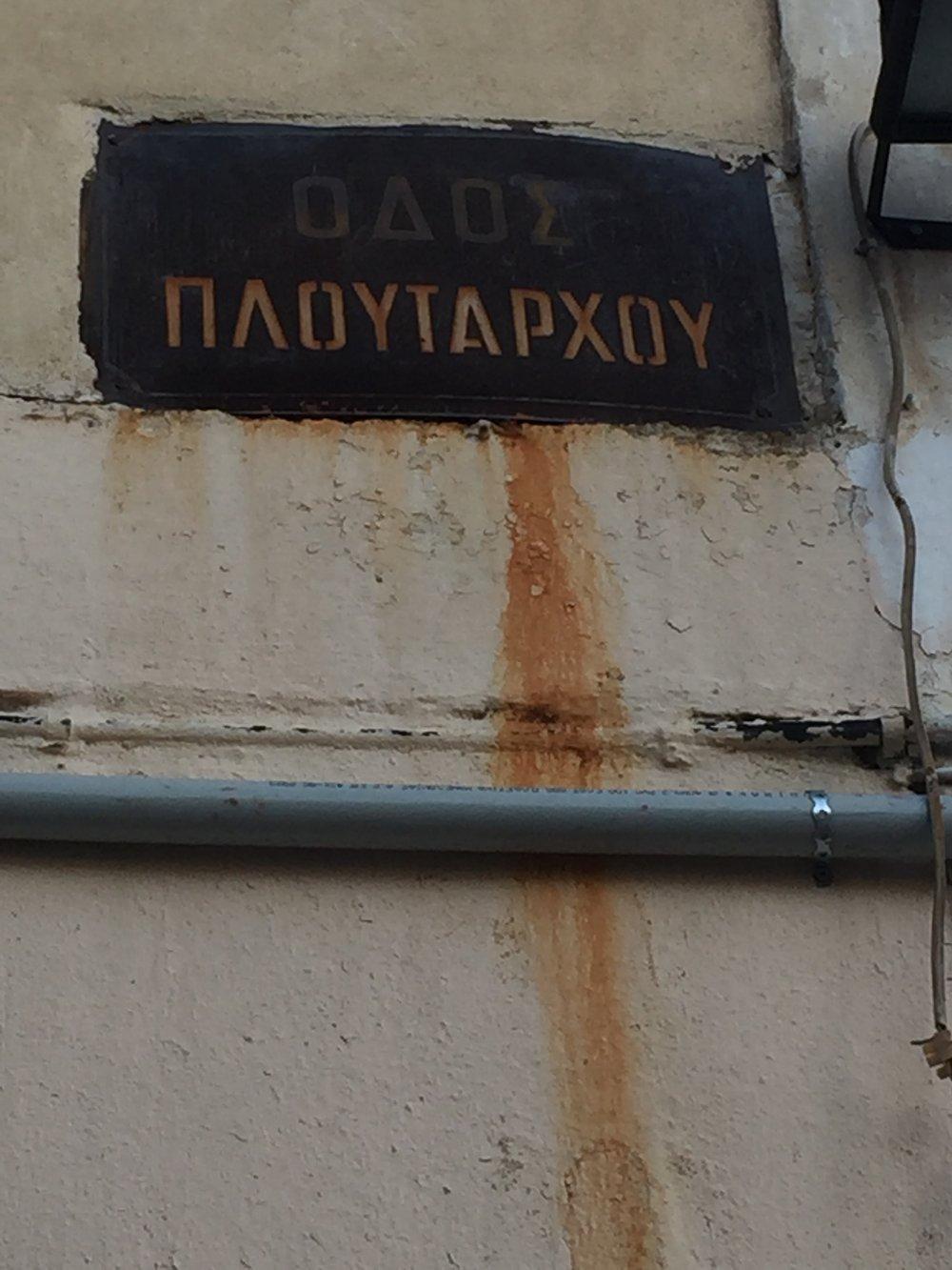 street006.jpg