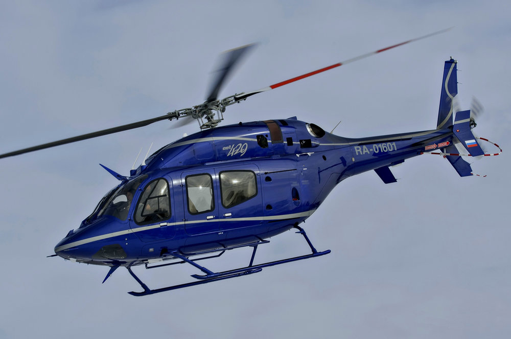 Bell 429 Helicopter -  Drive Shafts