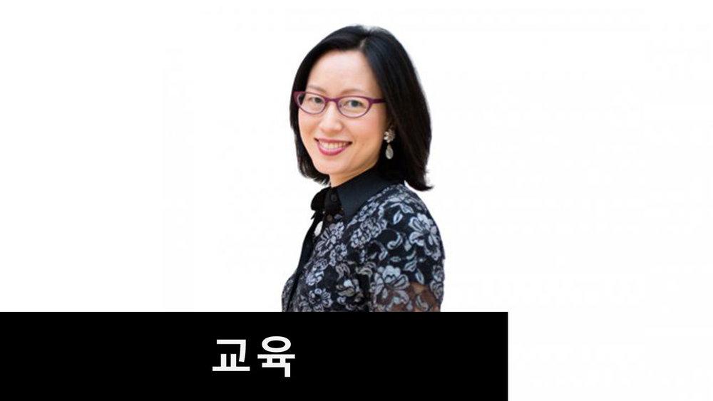 한국 조선시대 자수   2017년 4월 5일 수요일 오후6시
