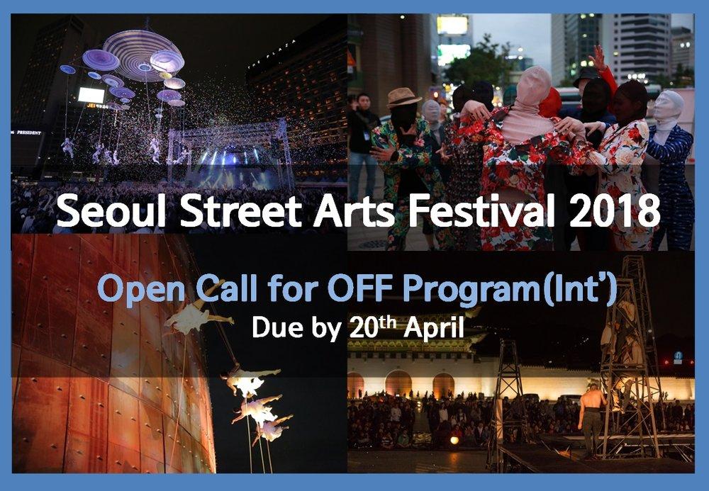 Seoul_Street_Arts_Festival_2018_OFFprogram_Opencall(img).jpg