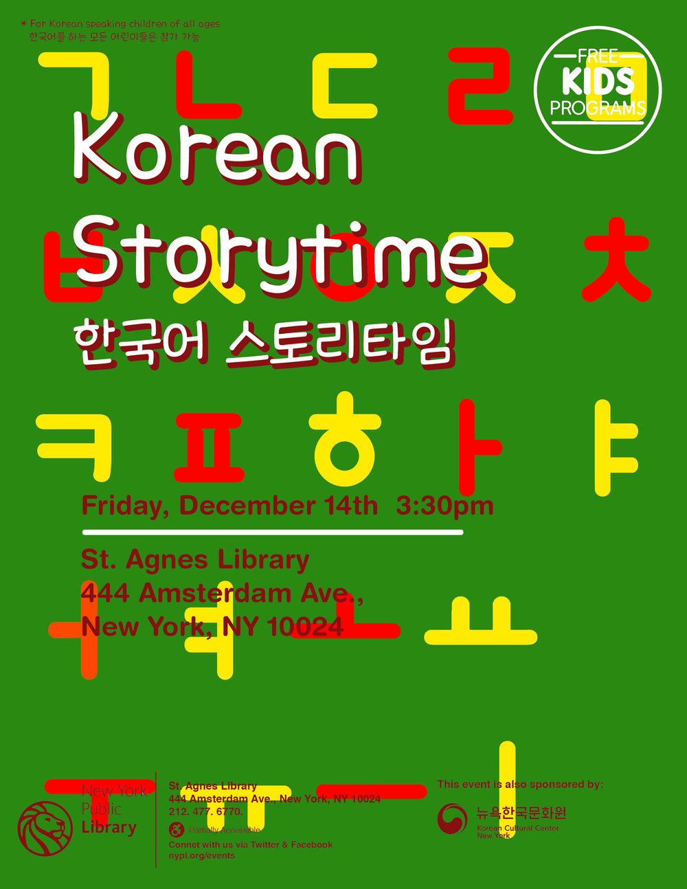 nypl korean storytime-04.jpg