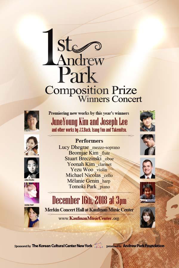 2. Andrew Park Foundation Winner Concert.jpg