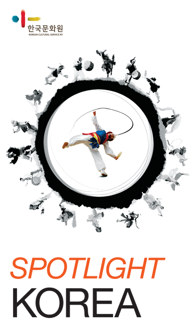 Spotlight Korea: Exploring Music & Dance 뉴욕공립학교 한국전통공연 교육 프로그램  -2015년 프로그램 신청, 1월 30일 오후 5시 접수 마감-
