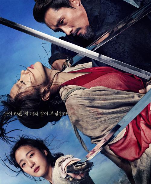 Memories_of_the_Sword-.jpg