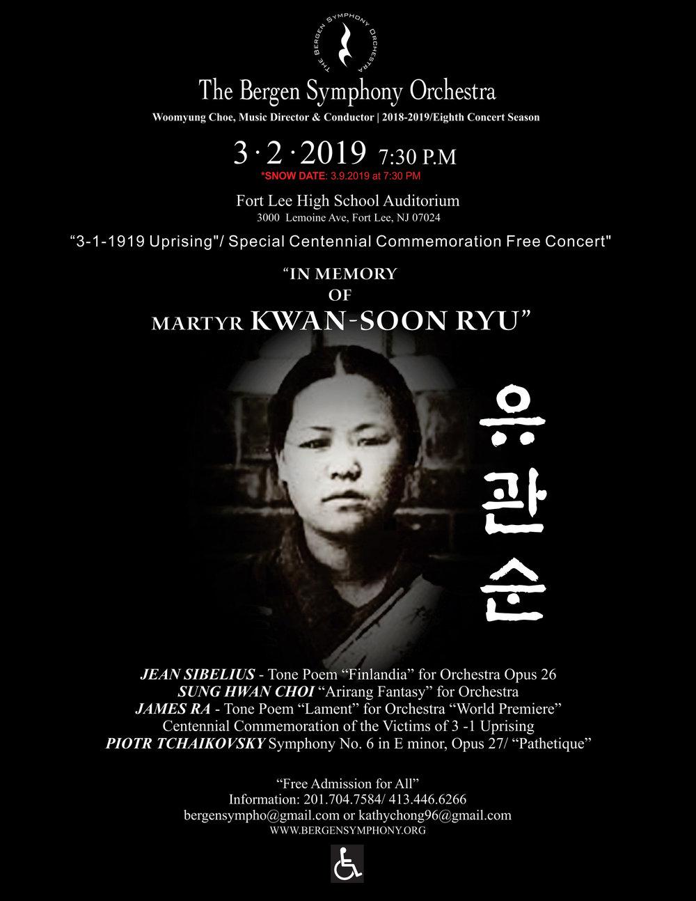 Finalnew ryu kwan soon poster.jpg