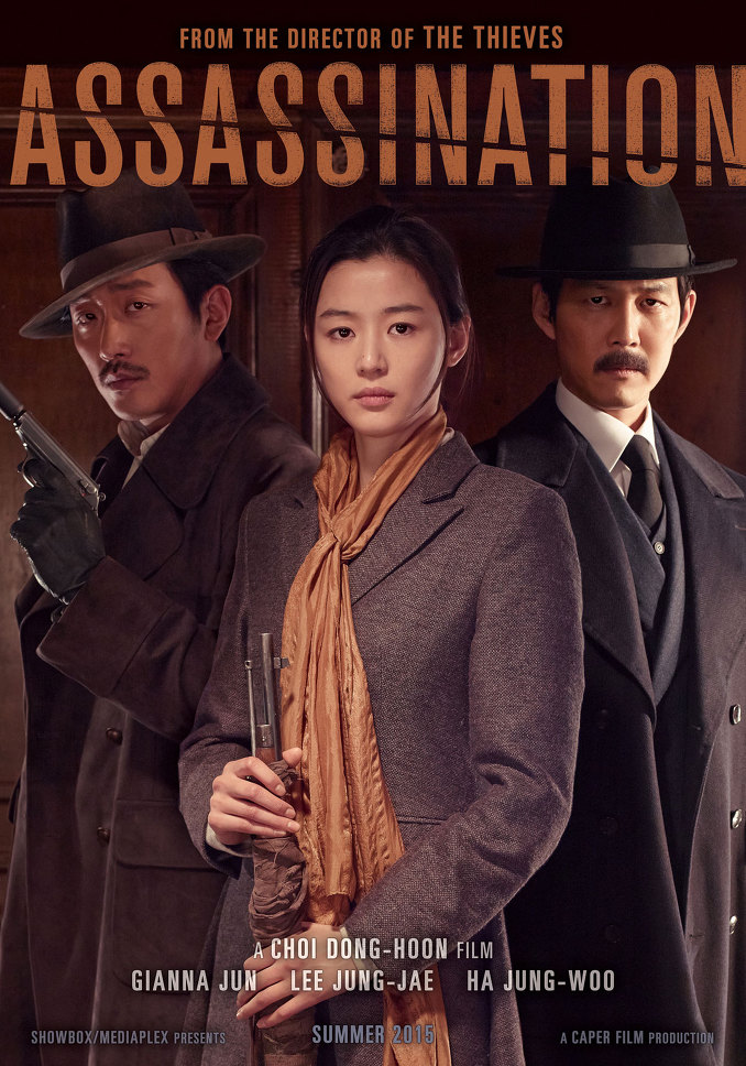 'Assassination' Movie Poster.jpg