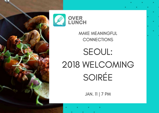 overlunch-2018-welcoming-soiree.png