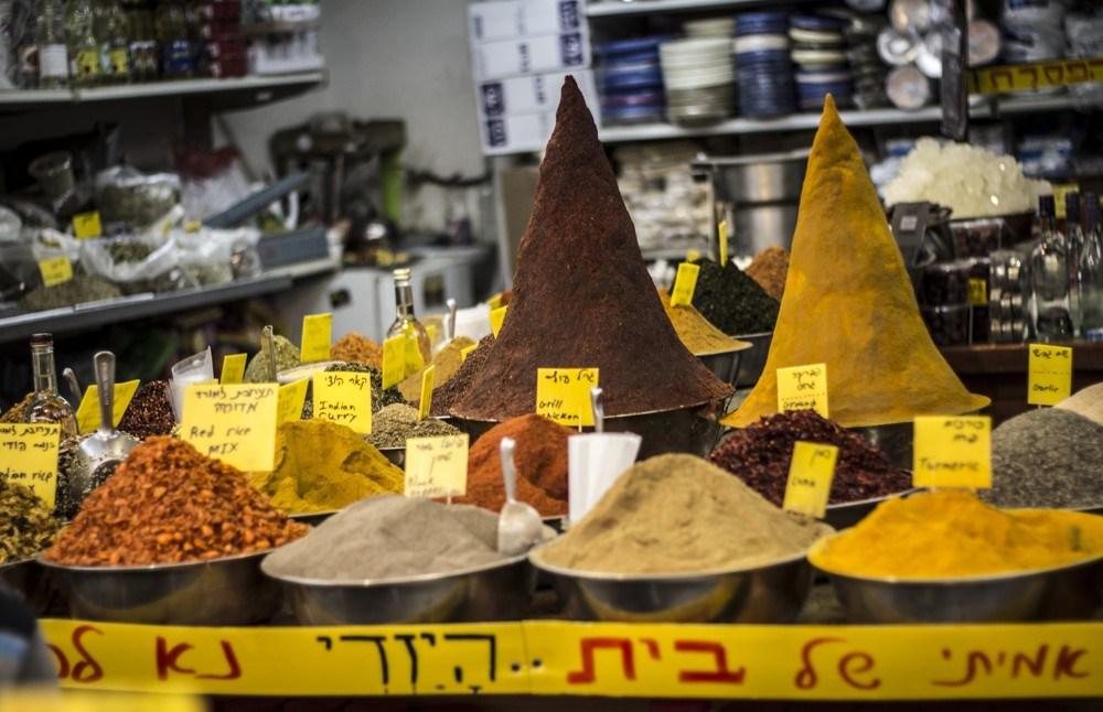 Mahane Yehuda Market in pictures