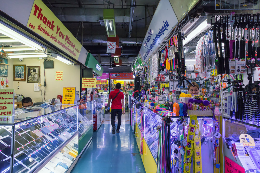I  NSIDE THAILAND'S EPIC ELECTRONICS MARKETS   OCT 25, 2017
