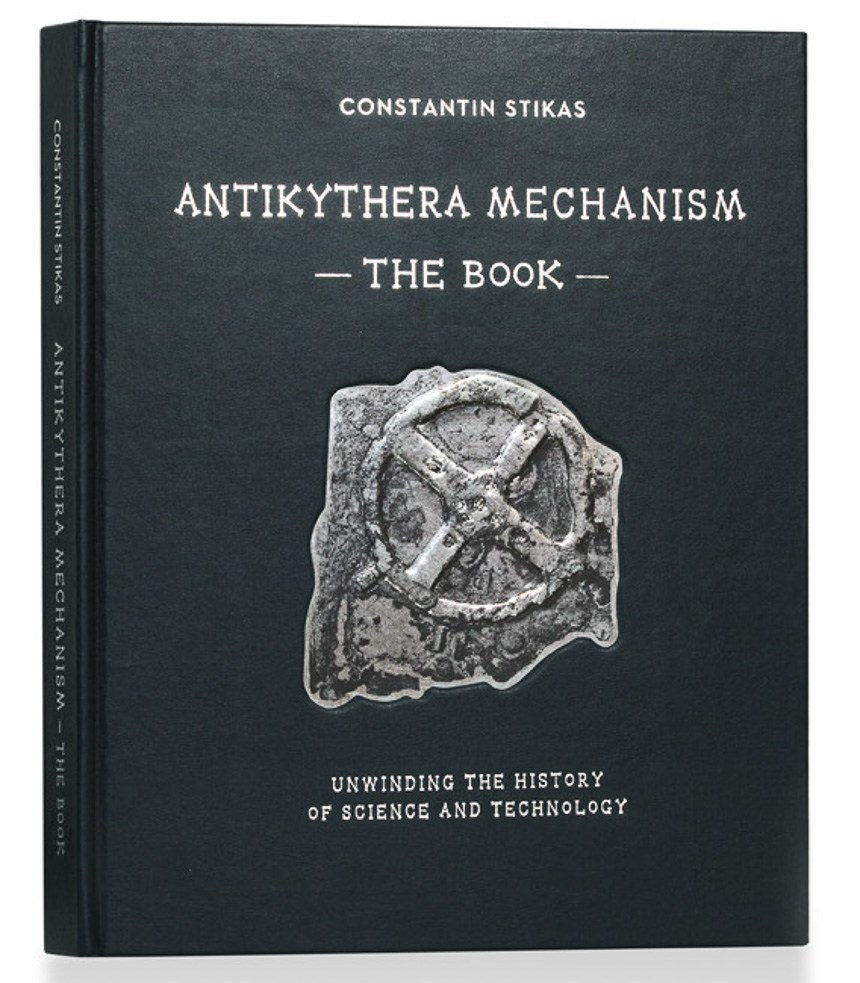 Antikythera Mechanism  - The Book co-written by our chief expert Philip Poniz.