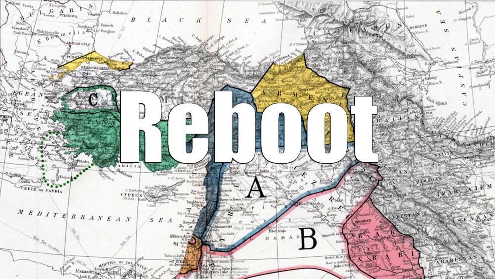 reboot.png