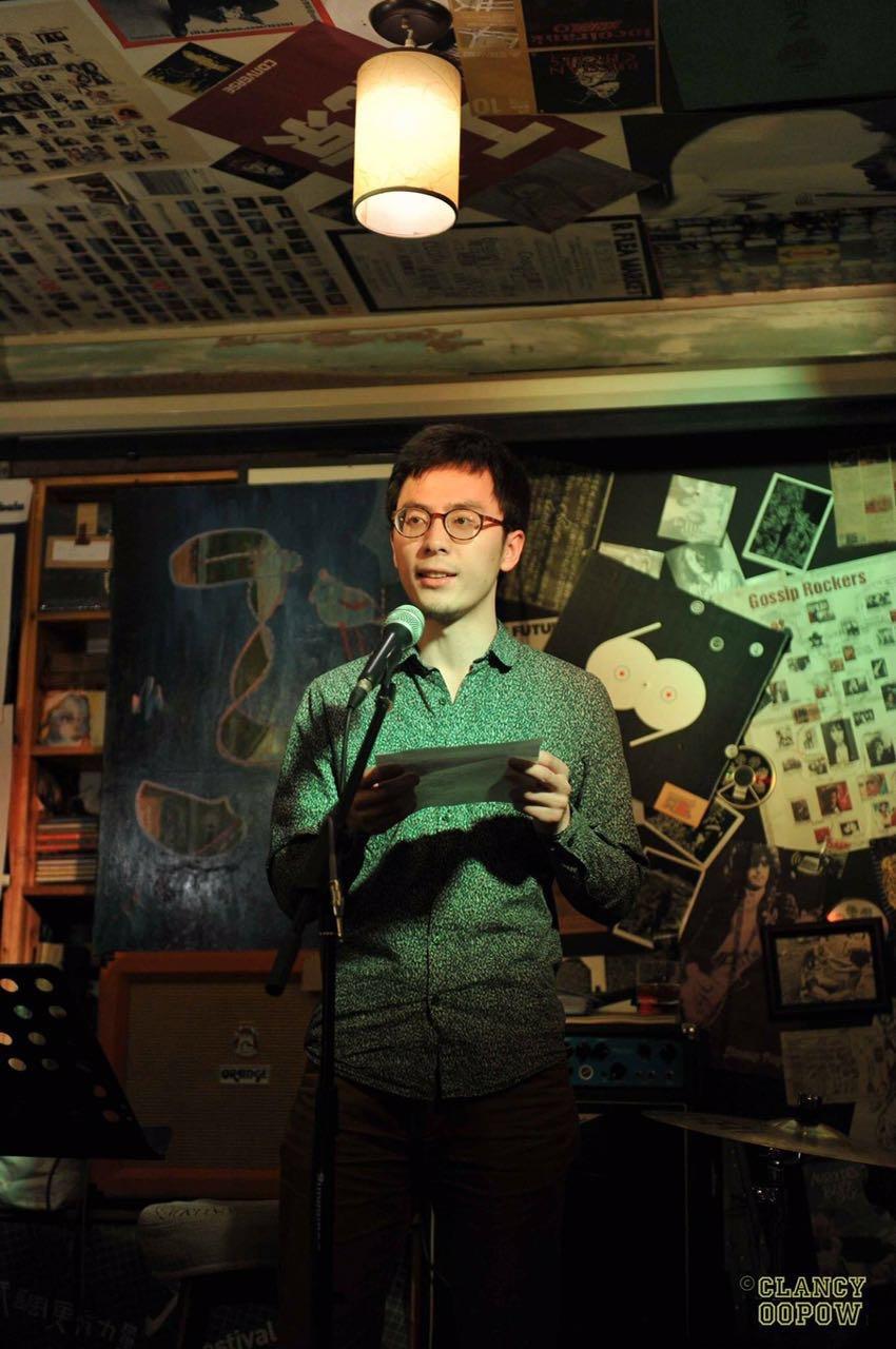 陈波 - 诗人,小说家。他在北大学习了文学和国际法,曾在都柏林大学交换。他是Spittoon文学杂志的主编,兼事翻译,他的作品发表于《未名湖》、《青年作家》、SupChina等。