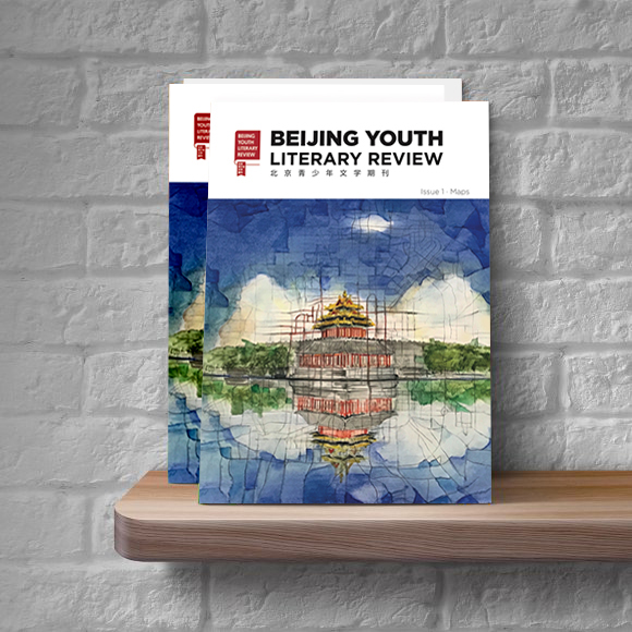 Purchase Issue 1 - Writing and art from students in Cornell University, Western Academy of Beijing, Dulwich College Beijing, and more...
