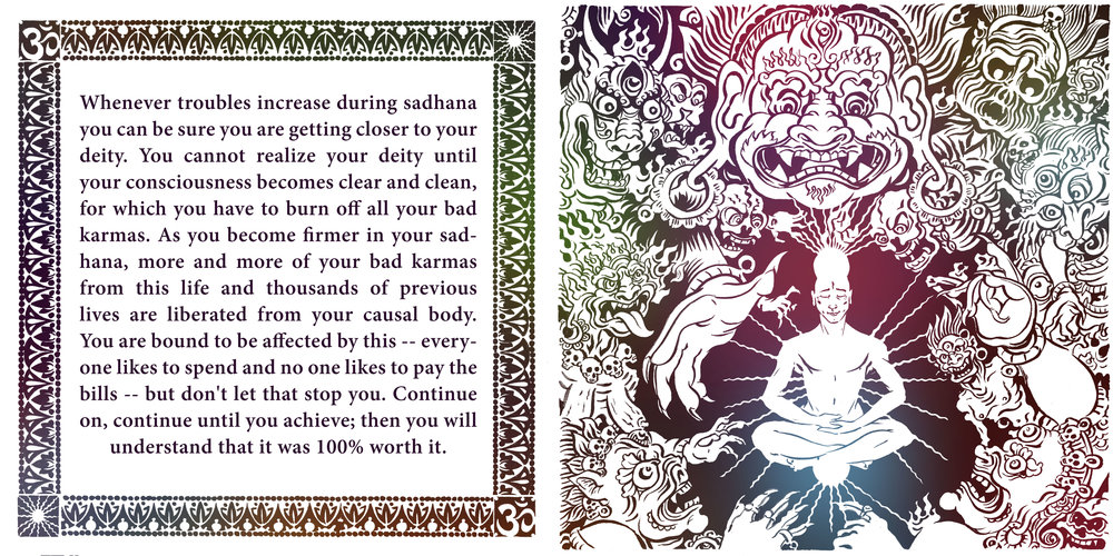 """Ink and digital. Fall 2016.  Illsutration for """"Living with Reality: Wisdom from the Aghori Vimalananda""""  Purchase the book here."""