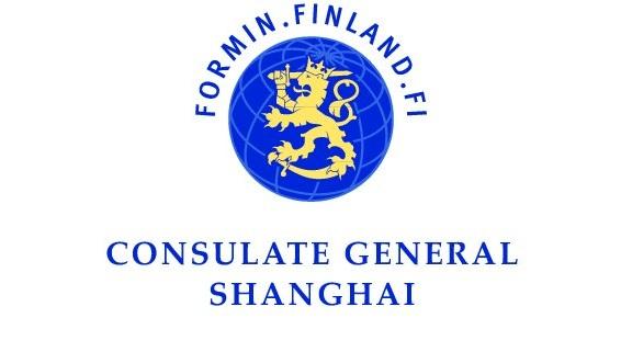 consulate_shanghai.jpg
