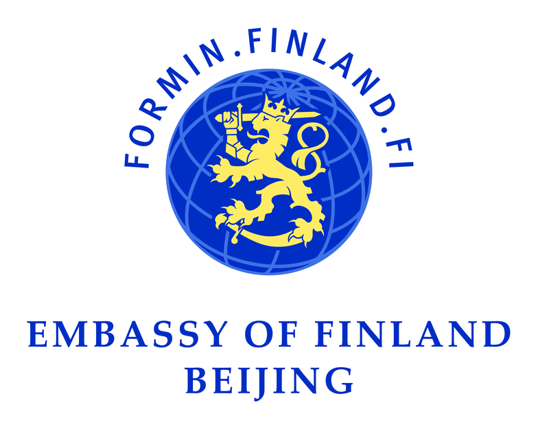 Embassy of Finland logo korkeatasonen.jpg