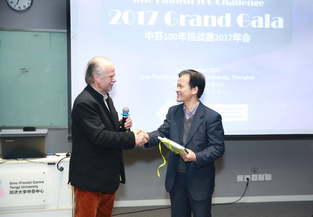 - Yrjö Sotamaa from Radical Design Week Association and Zhong Zhihua, the President of Tongji University at the final gala held in Sino Finnish Center.