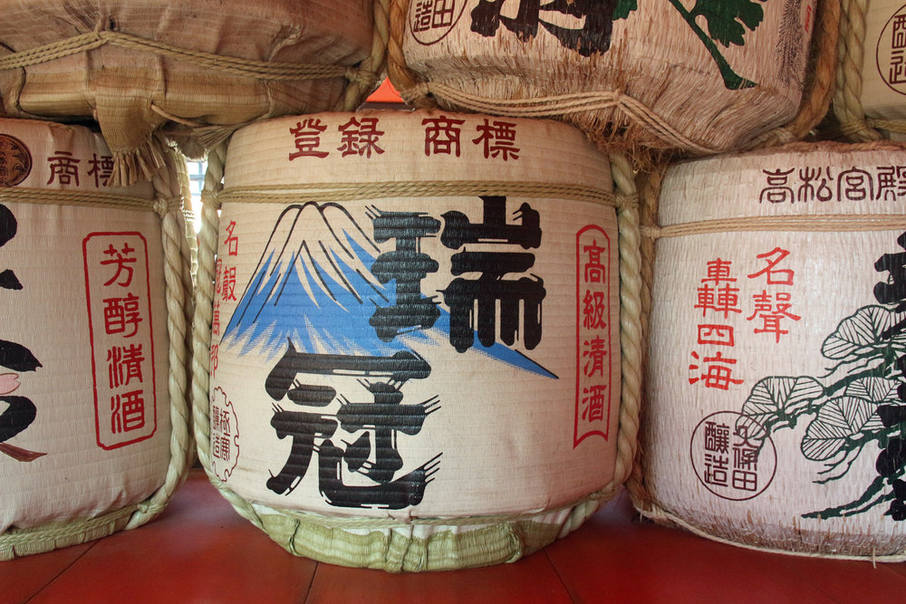 sake-barrels_7281.jpg