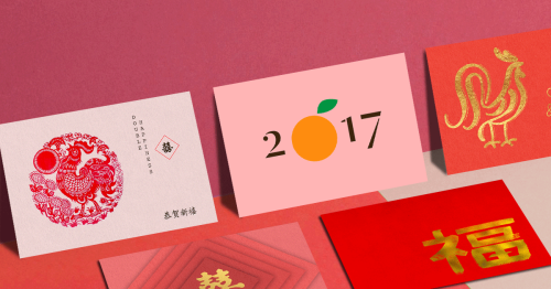 Tendr -Lunar New Year -Year of the Rooster -Cards