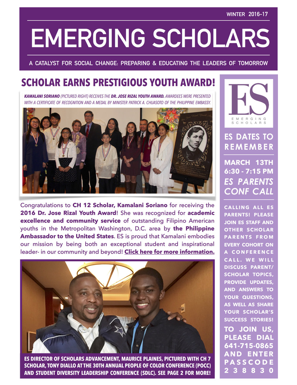 ES Spring 2017 Newsletter Cover Page 1.jpg