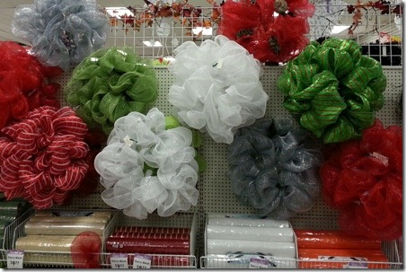 Christmas craft store 9