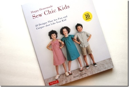 Sew Chic Kids Book Review - Crafty Staci 1