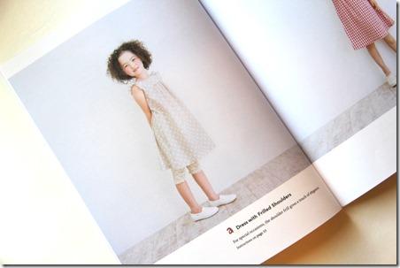 缝别致的儿童书评-Crafty Staci 2