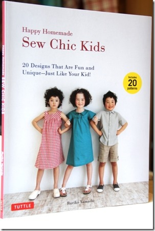 Sew Chic Kids Book Review - Crafty Staci 8