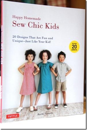 缝别致的儿童书评-Crafty Staci 8