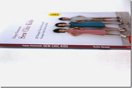 缝别致的儿童书评-Crafty Staci 9