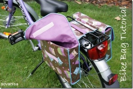 Sovanisa的双人自行车马鞍包