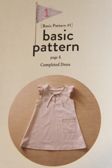 Basic Dress Pattern from Sewing for your Girls