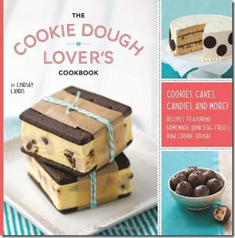 饼干面团情人的食谱