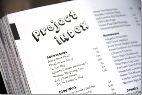 剪出并保留图书项目索引