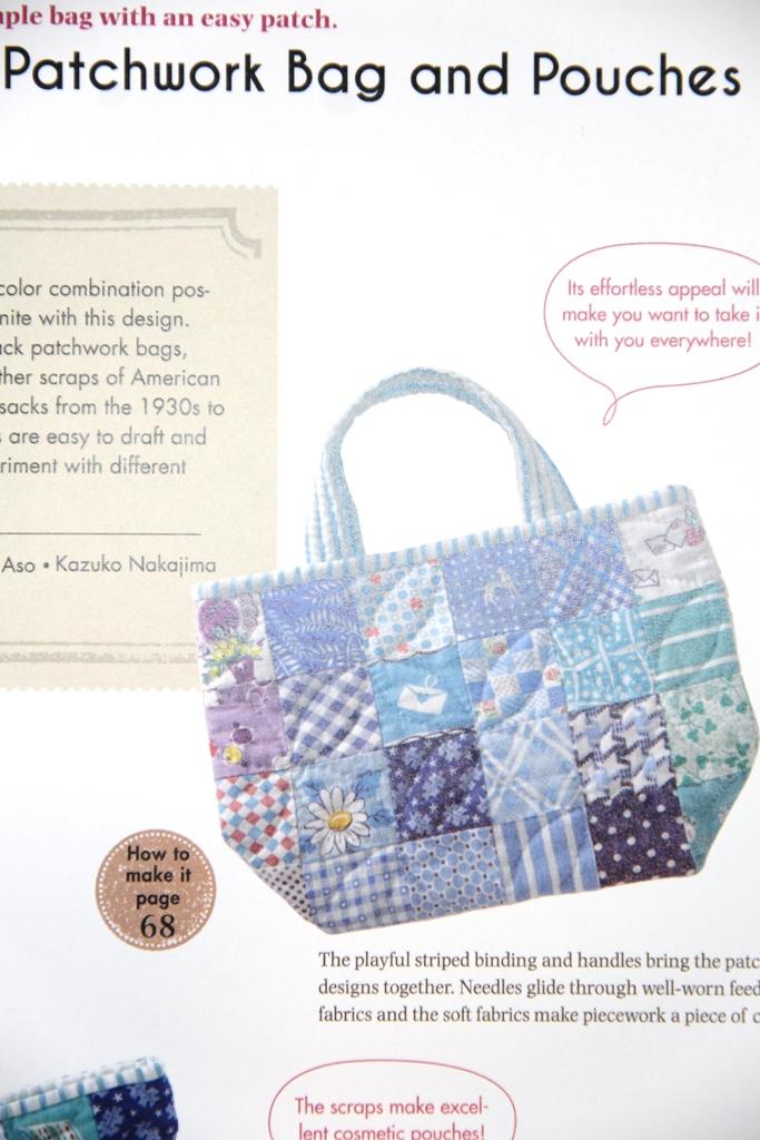 Square Patchwork Bag.JPG