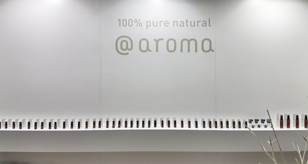 Essential oil blends on display at the @aroma booth at Dwell on Design.