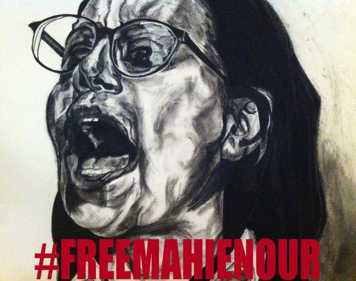 freemahienour.jpeg