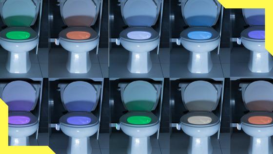 Smart Illumi - Light up your toilet in the night