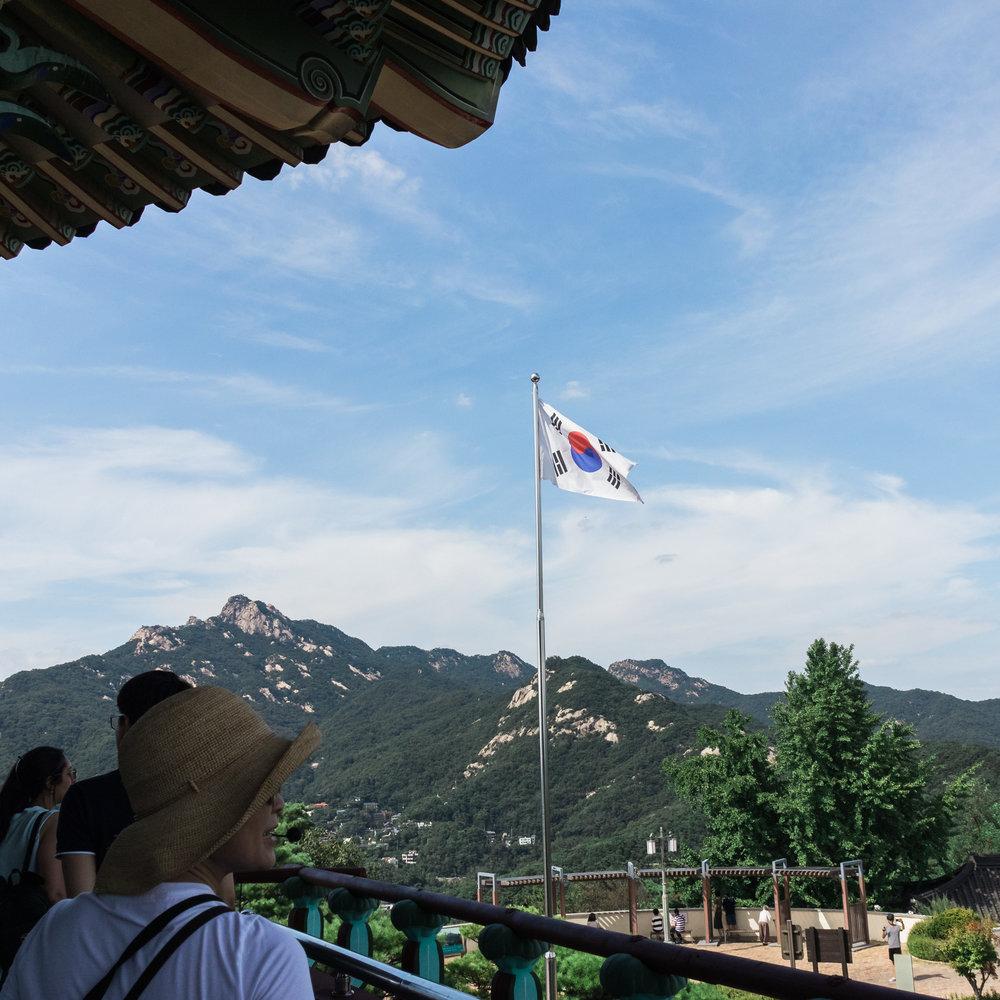 Mt. Bugak1.jpg