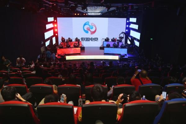 Allied Esports SEG Arena Shenzhen 2, Sept. 2017.JPG
