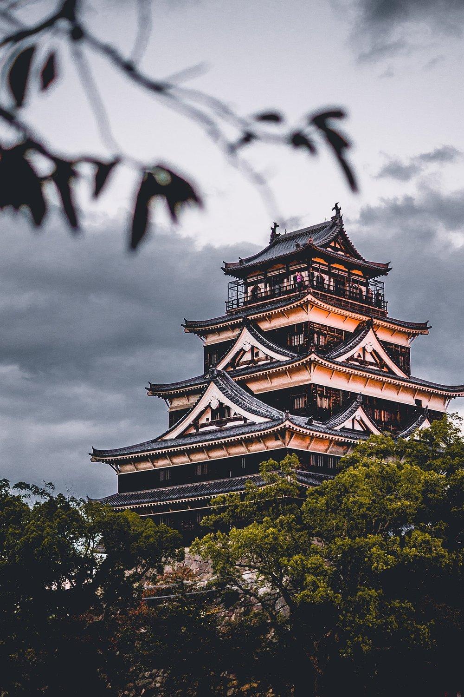 hiroshima-castle.jpg